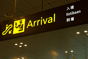 airport arrival gate